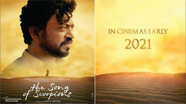 Irrfan Khan's Last Film to Release in 2021