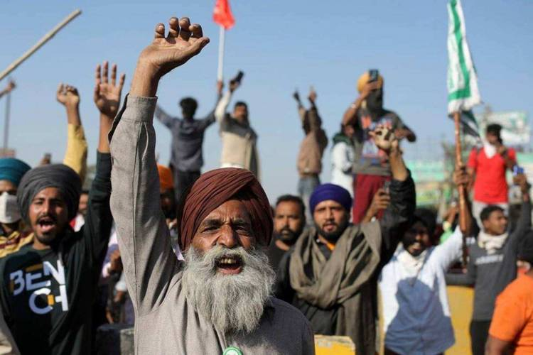 Farmers' Protest Updates